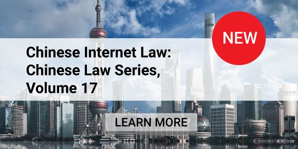 Chinese Internet Law, Volume 17